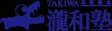 瀧和塾ロゴ