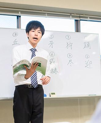 小学部の授業の様子|画像