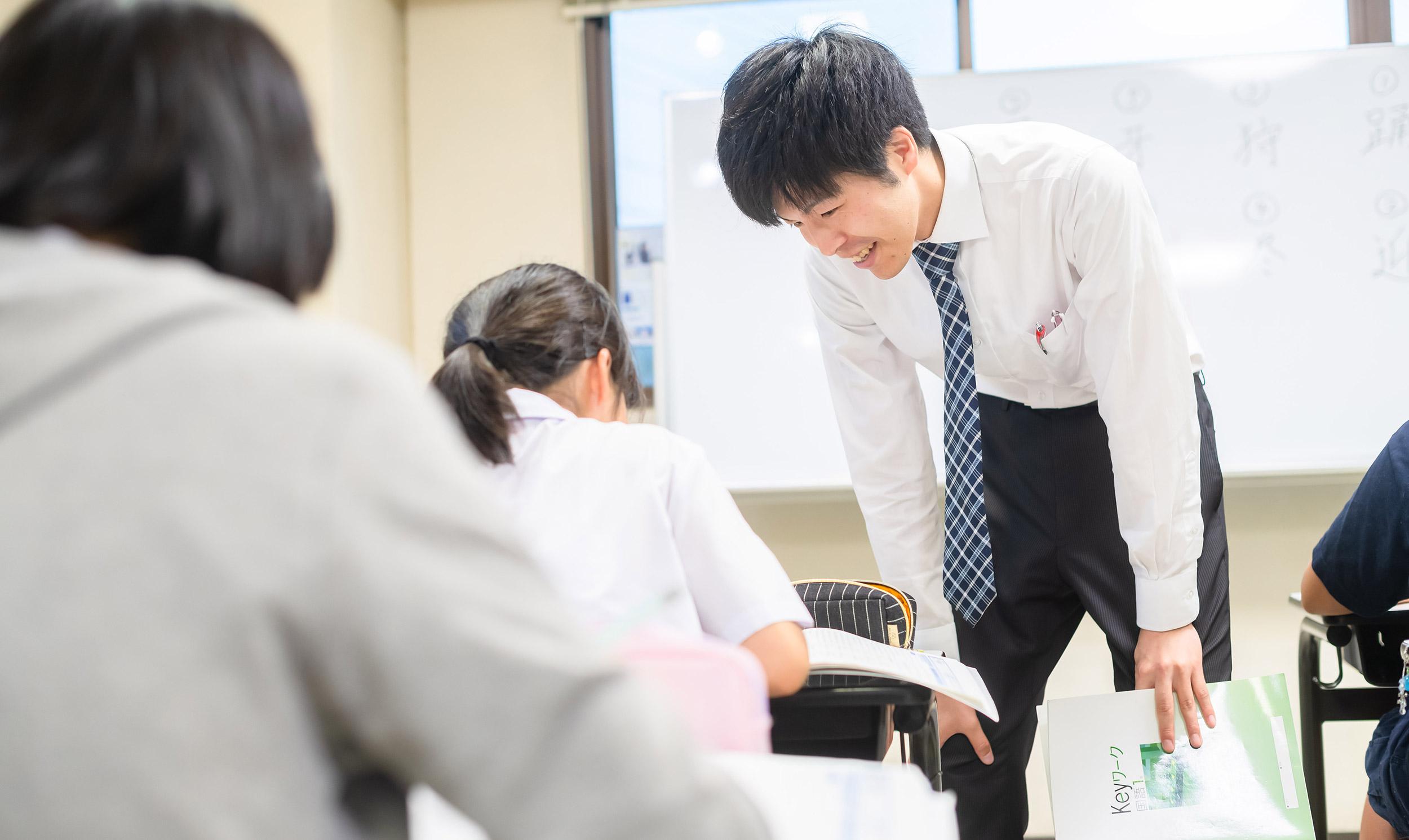 瀧和塾の授業の様子