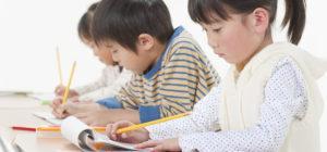 瀧和塾|小学部の学習