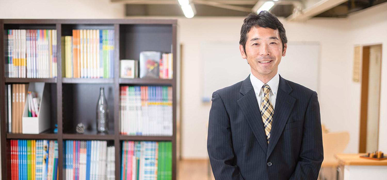 瀧和塾 宮内校 教室長